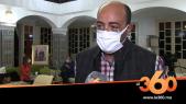 Sidi Hamdi Ould Errachid, président du conseil régional de Laâyoune-Sakia El Hamra