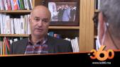 Cover_Vidéo: حوار مع قيادي بالتجمع الوطني للاحرار الحكومة قبلت أغلب الاقتراحات الانتخابية 2021