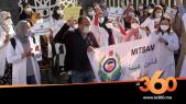 Cover Vidéo - كورونا والمطالب تخرج الممرضين للاحتجاج