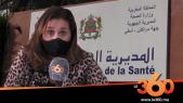 Cover Vidéo - الوضعية الوبائية بجهة مراكش-آسفي مستقرة