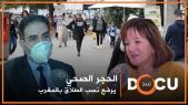 Cover_Vidéo: الزواج و الطلاق في زمن الكورونا :Docu360