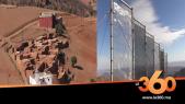 Cover_Vidéo: صيد الضباب ينقذ سكان من سيدي إفني من العطش