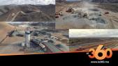 cover vidéo :Le360.ma •شاهد وتيرة أشغال إنجاز الطريق السريع تزنيت الداخلة