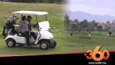 Cover Vidéo - Tourisme golfique à Marrakech: entre baisse prévisible et sérieux motifs d'espoir