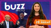 "Cover_Vidéo: Buzz Mag. (Ep20): اعتراف امريكا بمغربية الصحراء/ استراتيجية التلقيح/ الظهور المفاجئ ل ""تبون"""