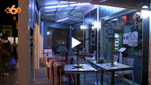 Cover_Vidéo: أرباب المقاهي والمطاعم يعبرون عن قلقهم حول الخسائر الناتجة عن حظر التجول