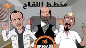 Cover_Vidéo: عاجل: مواطنين في قبضة لابريكاد بسبب التحريض عن عدم التلقيح