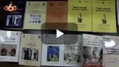 Cover Vidéo - Maroc-Israël: la culture juive enseignée depuis des décennies à la faculté des lettres de Rabat