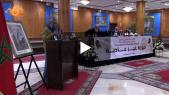 Cover:  قياديو الحزب المغربي الحر يجمدون عضوية زيان ويستعدون للمؤتمر