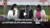 Cover Vidéo - Investir dans la future élite africaine