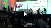 cover vidéo :Le360.ma • مدراء وإعلاميون يشرحون مستقبل الصحافة في ظل الجائحة