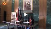 cover vidéo :Le360.ma • Musée Jemaâ El Fna: remise des clés à la Fondation Nationale des Musées