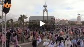 cover: مهرجان خطابي لحزب الاستقلال بالعيون احتفاء بتأييد أمريكا لمغربية الصحراء