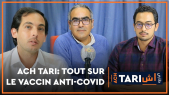 cover vidéo :Le360.ma •Ach Tari. Vaccin anti-Covid, guerre au PJD et Fake-news à la sauce algérienne