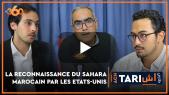 Cover. Ach Tari? EP9. Quand les USA reconnaissent (enfin) la souveraineté du Maroc sur le Sahara