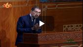 Cover_Vidéo: Covid-19/vaccin: El Othmani fait endosser la responsabilité du retard aux fabricants
