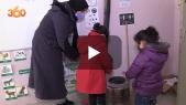 Cover_Vidéo: شاهد كيف يقاوم تلاميذ منطقة دبدو بردها القارس