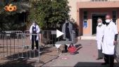 Cover Vidéo - هكذا ستتم عملية التلقيح ضد كورونا في أحد المراكز الصحية بمراكش