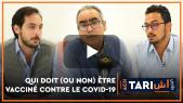 Cover : Ach Tari. Implosion sociale en Algérie et qui doit (ou non) être vacciné contre le Covid-19