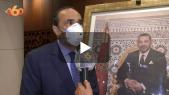 Cover_Vidéo: حبيب المالكي يعبر عن استعداد البرلمان بانعقاد دورة استثنائية