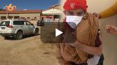 Cover_Vidéo: زيارة لمركز التلقيح بأجدير في جبال الأطلس المتوسط