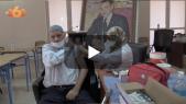 Cover Vidéo - متقاعدو وأرامل موظفي شرطة بالعيون يستفيدون من اللقاح ضد كورونا
