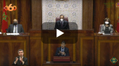 Cover Vidéo - Covid 19: les recettes de l'Etat ont chuté de 80 milliards de dirhams El Othmani