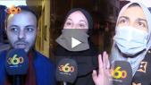 Cover Vidéo - الناجون من فاجعة معمل طنجة يروون ما عايشوه