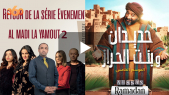 Cover : Ramadan 2021 à la TéléCe qui vous attend sur les deux chaînes