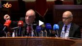 cover vidéo: Elections-2021/Quotient: le PJD décide de déposer un recours devant la Cour constitutionnelle