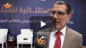 cover: حصري العثماني: حزب العداله والتنميه لن يغادر الحكومة ولن يقاطع الاتخابات