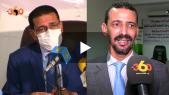 Vidéo. Covid-19: pourquoi la Mauritanie ne figure pas en tête des bénéficiaires des vaccins du Covax
