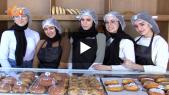 cover خمس طالبات بطنجة يتفوقن في إنشاء مشروع تعاونية  للحلويات
