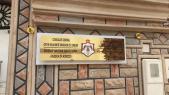 ouverture du consulat général du Royaume de Jordanie, ce jeudi 4 mars, à Laâyoune