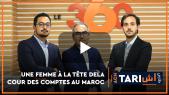 cover Ach Tari  Une femme à la tête de la Cour des comptes au Maroc