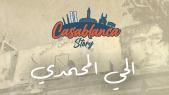 Cover : Teaser. Casablanca Story : Il était une fois Hay Mohammadi