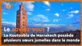 Cover_Vidéo: Le saviez-vous ? #5. La Koutoubia de Marrakech possède plusieurs sœurs jumelles dans le monde