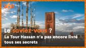Cover_Vidéo: Le saviez-vous ? #4. La Tour Hassan n'a pas encore livré tous ses secrets