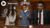 cover: نقاش حاد في البرلمان بين الاحزاب حول القفة الرمضانية - 2