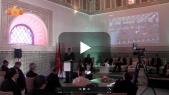 """Cover_Vidéo: ندوة حول موضوع """"بدايات الدولة العلوية بالمغرب"""""""