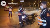 cover الأمن ينشر وحداته بشوارع طنجة تطبيقا لحظر التجوال الليلي