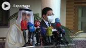 cover vidéo :تعزيز العلاقات الكويتية المغربية