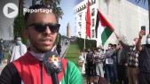 Cover Vidéo -  وقفة تضامنية رمزية لصالح فلسطين