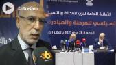 Cover_Vidéo: حزب العدالة والتنمية يوضح موقفه من أهم القضايا السياسية
