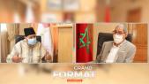 Cover Vidéo - Grand Format I Driss Lachgar déballe tout sur les elections, le PJD et les paniers alimentaires