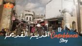 Cover.Vidéo. Casablanca Story. Ep3. Il était une fois l'ancienne médina