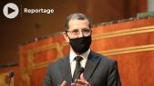 Cover Vidéo -  أمام البرلمان العثماني يحذر إسبانيا عن عواقب تصرفاتها