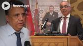 cover: وهبي: حزب الأصالة والمعاصرة سيستلهم الإيجابيات من التقرير التنموي
