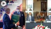 Cover_Vidéo: لهذه الأسباب يؤجل التوقيع على الميثاق الوطني النمودج الجديد