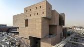 pavillon Maroc Dubai